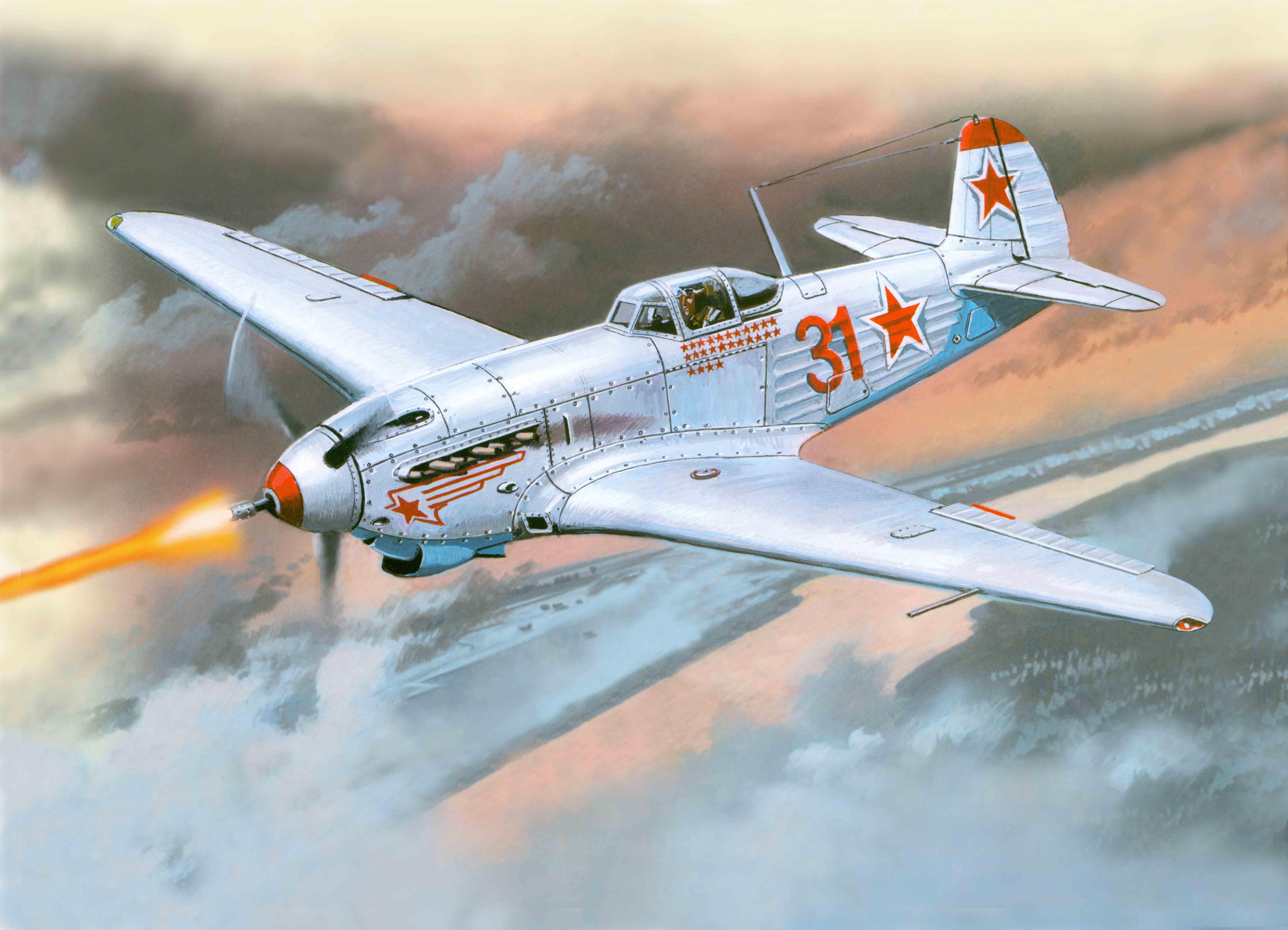 Ми-12 СССР  № 3751973 бесплатно