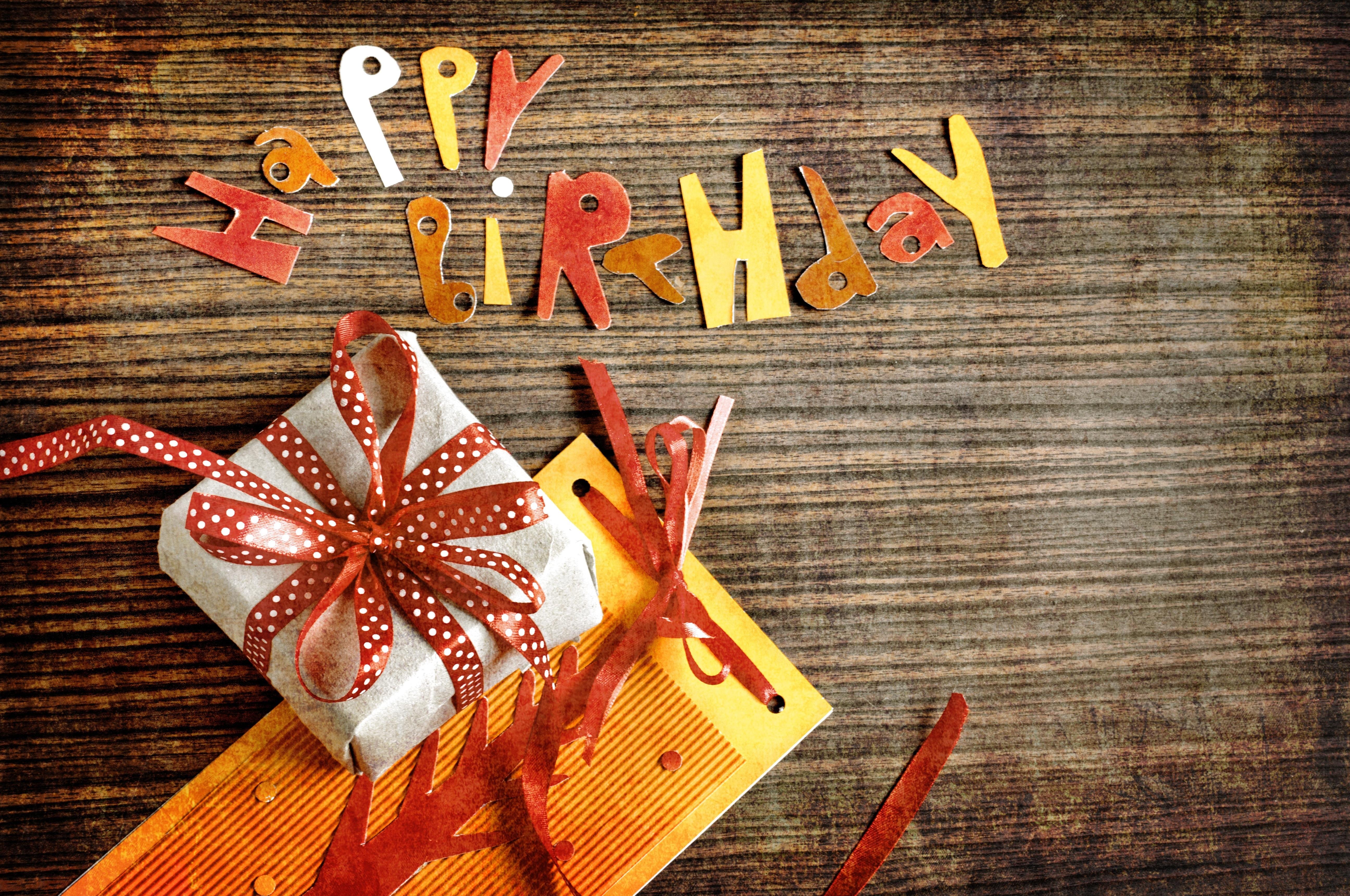 Открытка подарок с днем рождения