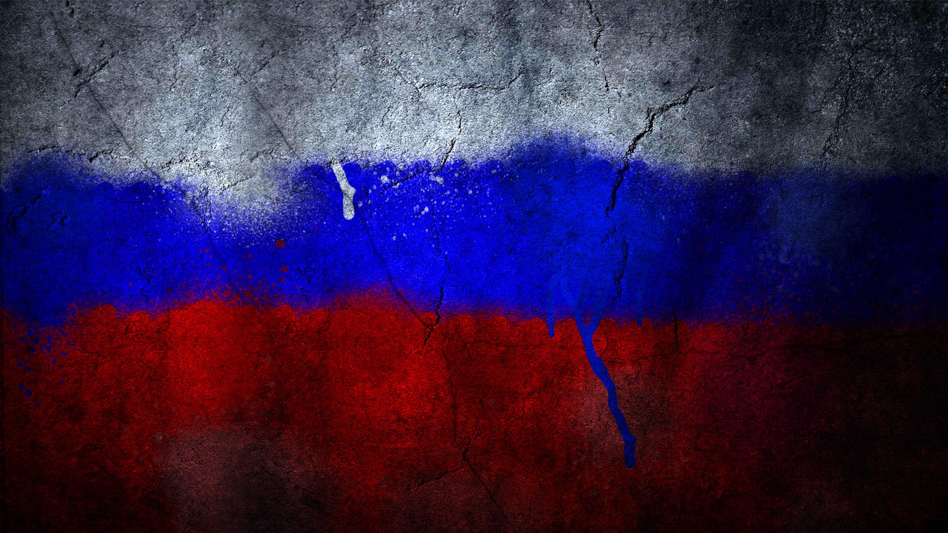 флаг россия flag Russia  № 2343610 без смс